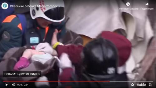 Чудесное спасение. В храмах Челябинской епархии молятся о скорейшем выздоровлении 11-месячного Ванечки