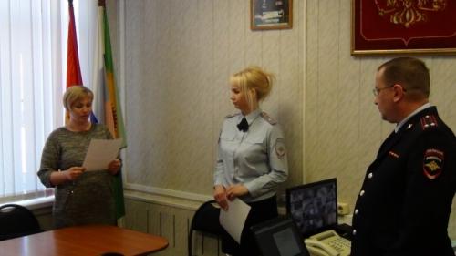 Присяга на верность стране. В Варненском районе торжественно принесли Присягу претенденты на гражданство Российской Федерации