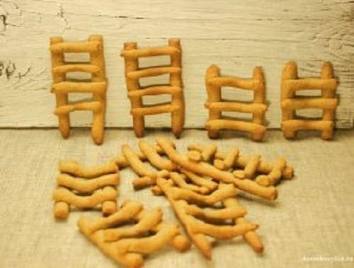 Завтра, 12 апреля, – Иоанн Лествичник. В Варне задабривают домовых и пекут печенья-«лесенки»