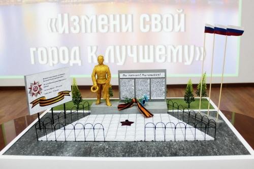 В память Великой Победы. По проекту пятиклассников в Варненском районе отреставрируют памятник Воину-освободителю