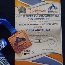 И всё-таки она победила! Наша Юлия Анохина завоевала бронзу армрестлинга в Греции
