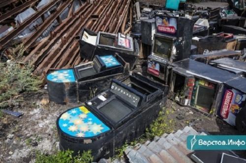 Прямо Лас-Вегас какой-то! В Магнитогорске уничтожили «одноруких бандитов» из Варненского района