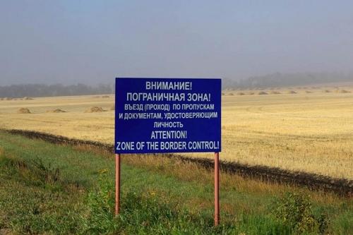 Шляются всякие! Оформить пропуск в пограничную зону Чесменского района можно через госуслуги